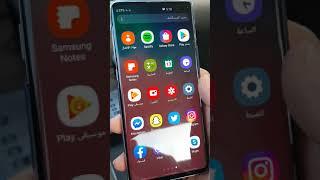 حل لمشكلة فشل ارسال الرسالة علامة (!) في تطبيق الرسائل على اجهزة سامسونج الحديثه2019 Samsung Galaxy. screenshot 5