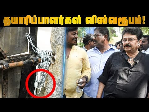 Tamil Film Producers Council Issue | Vishal