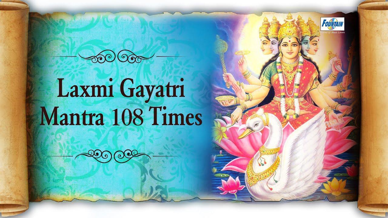 Laxmi Gayatri Mantra 108 Times by Suresh Wadkar   Laxmi Mantra for Wealth,  Money Flow