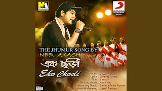 The Jhumur Song