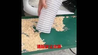 750W 소형 간편 집진기 작업장 이동식 휴대용 산업용