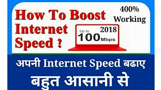 2018,Boost Your Internet Speed Upto 400% (Jio, Airtel, Vodafone, Idea etc.) ~Tech Addicted
