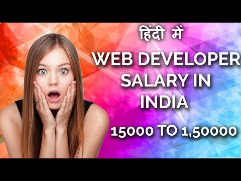 Web Developer Salary In India !! India Me Web Developer Ko Kitni Salary Milti Hain
