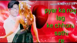 Dj Rahul RaJ Tumpe ki mein Bharosa Choda Sathi Re