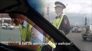 Дпс Уфа целый майор Махмутов