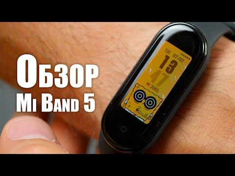 Обзор Xiaomi Mi Band 5 / Apple Watch В ПРОЛЁТЕ?