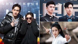 Yang Mi and Zhang Binbin, Hu Yitian and Leon Zhang new drama bootings[Chinese Ent Update]
