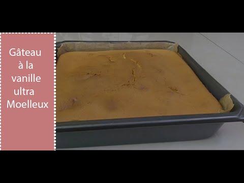 gâteau-à-la-vanille-ultra-moelleux