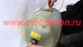 Как распилить композитный газовый баллон Passion_10?(, 2013-06-23T06:56:28.000Z)