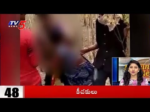 10 Minutes 50 News | 7th July 2018 | TV5 News