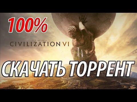 CIVILIZATION VI DIGITAL DELUXE (2016) СКАЧАТЬ ТОРРЕНТ