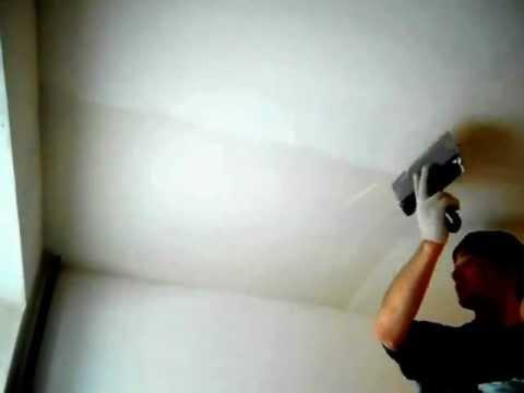 видео: шпаклевка потолка