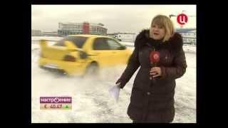 Киба Ольга ТВЦ Уроки вождения авто зимой