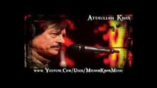 Sab Maya Hai (Attaullah Khan Essakhilvi) (Lyrics In Discription)