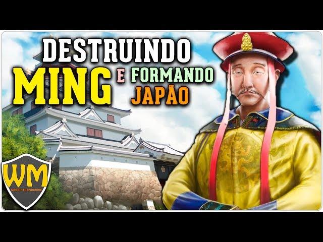 DESTRUINDO MING antes de 1460 e Formando o JAPÃO | EU4 MP Tríplice Aliança #04 -  Gameplay PT BR