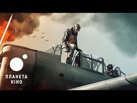 Мідвей - офіційний трейлер (український)