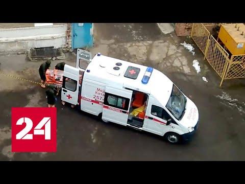 У двух жителей Воронежа, вернувшихся из Китая, нашли грипп и риновирус. 60 минут от 29.01.20