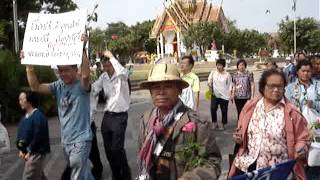 Stop plans to build nuclear power stations-Ubon Ratchathani Thailand.