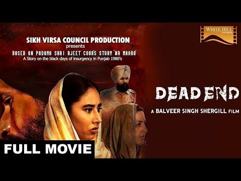Dead End ( Full Movie) Balveer Singh Shergill | Latest Punjabi Movie 2017 | White Hill