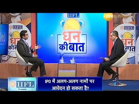#IIFLDhanKiBaat Episode 7: Understanding IPO Investments