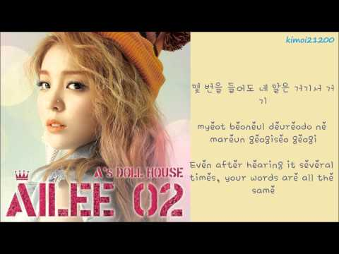 Ailee - U & I [Hangul/Romanization/English] HD