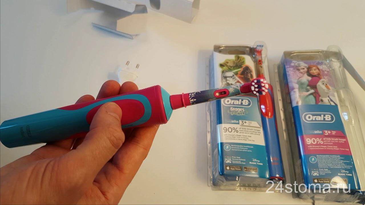 Детская электрическая зубная щетка Braun Oral-B Kids Vitality StagesPower  Frozen   StarWars 328c1729d30c4