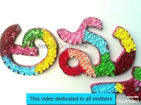 Heart Touching About Mother Love In Telugu Youtube