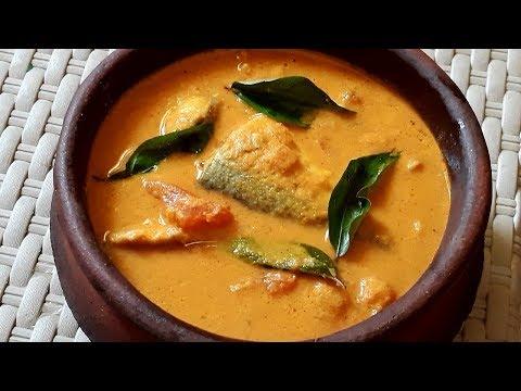Fish Curry// Meen Curry\\ തേങ്ങ അരച്ച മീൻ കറി