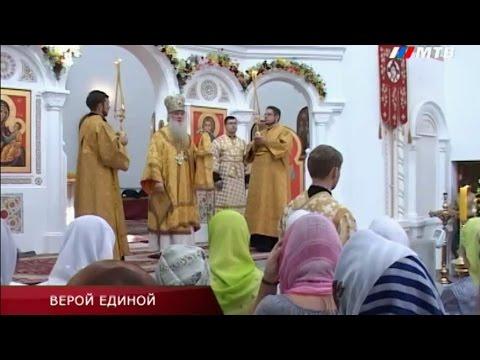 Верой единой. 28 июля православные христиане празднуют день Крещения Руси.