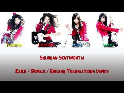 SCANDAL - Shunkan Sentimental Lyrics [Kan/Rom/Eng Translations]