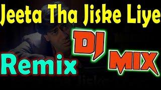 Jeeta Tha Jiske Liye (Remix) Super Sad Dailogs Dholak Mix | 2018 Dilwale DJ Song
