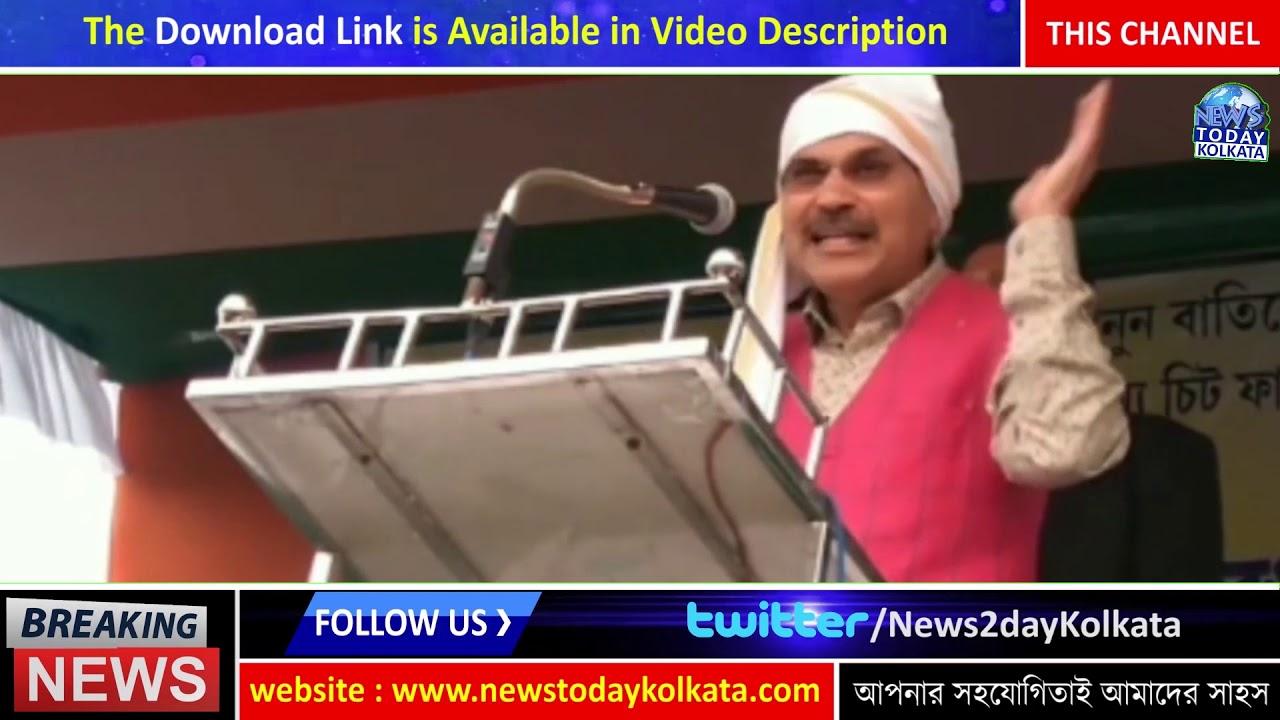 বিজেপি ও তৃণমূলকে এ কি বললেন অধীর চৌধুরী ?? Adhir Chowdhury Speech on BJP and TMC