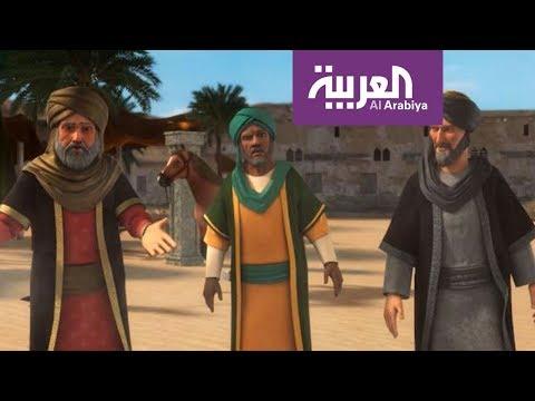 صباح العربية | -باسمك اللهم- أنيميشن يعكس سماحة الإسلام  - نشر قبل 3 ساعة