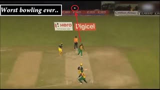 Worst bowling in cricket history!