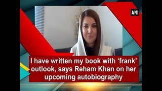 I have written my book with 'frank' outlook, says Reham Khan on her upcoming autobiography