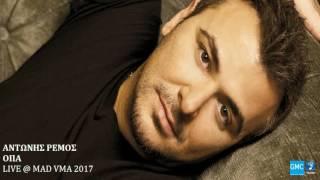 Αντώνης Ρέμος Όπα Antonis Remos Opa New 2017 MAD VMA Live Version