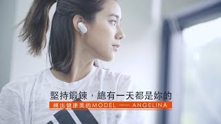 Sony WF-SP700N 真無線運動藍牙降噪耳機│健身名模Angelina
