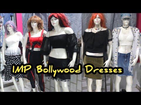 Wholesale Ladies Imported Clothes / Boutique Coollection Wholesale Market / Khar Market Mumbai
