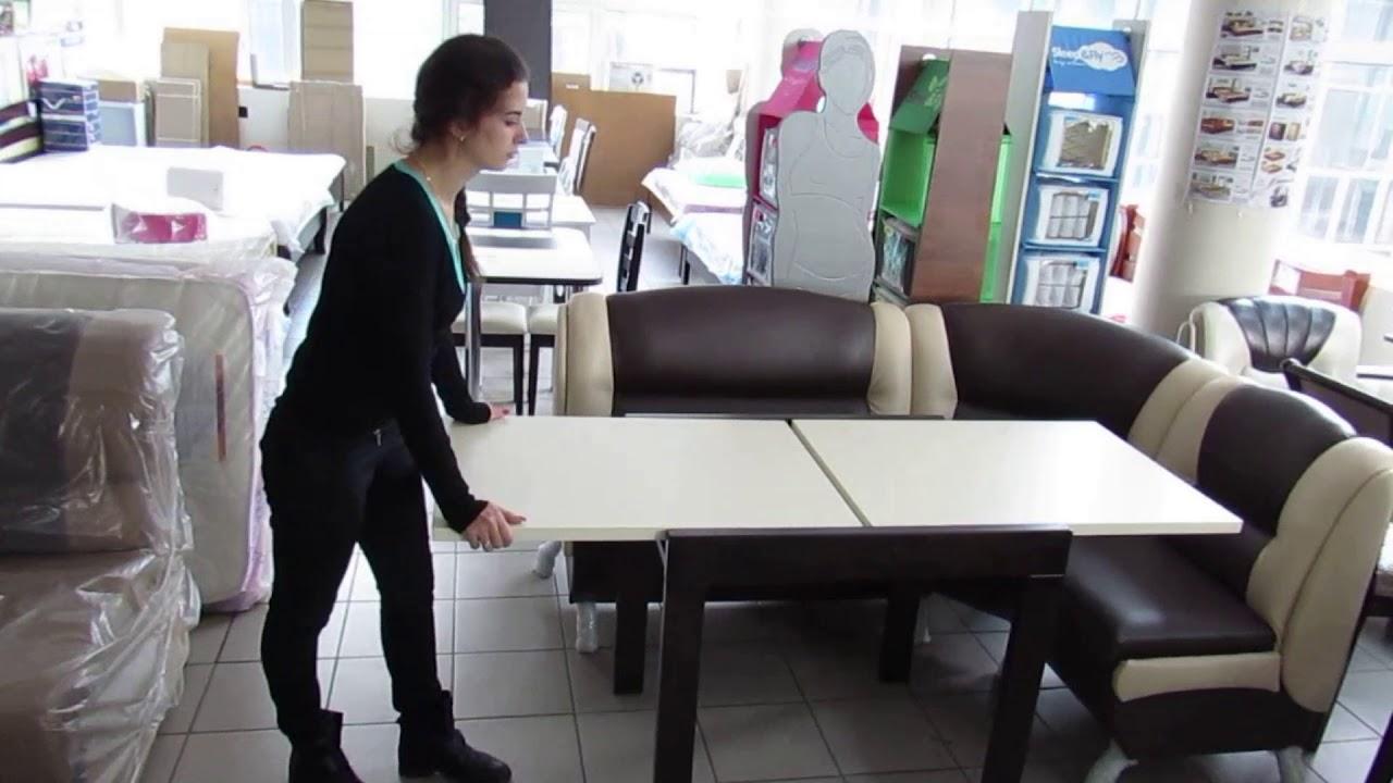 Кухонный раскладной стол Слайдер (Микс мебель)
