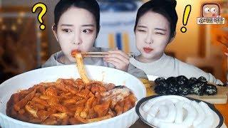 요즘 핫한 분모자당면! 엽떡에 넣어먹어봤어요💕 먹방!!! 슈기♬ Shugi Mukbang eating show