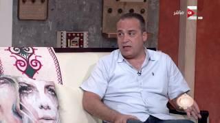 """الفنان """"حازم سمير"""" لأول مرة يتحدث عن أسباب دخوله مجال الفن .. في ست الحسن"""