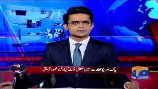 (0.53 MB) Aaj Shahzeb Khanzada Kay Sath - 05 September 2018 Mp3