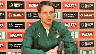 Дмитрий Кудинов: «К сожалению, не смогли порадовать болельщиков в последнем матче сезона»