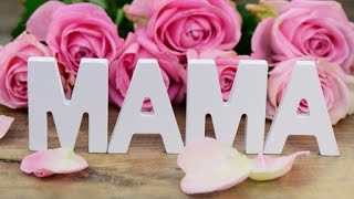 Песня для мамы с субтитрами. Караоке.  #Мама(Песня о самых нежных чувствах к любимой маме. Отличный подарок маме на день Рождения, 8 марта или ко Дню Мате..., 2016-02-17T11:10:54.000Z)