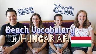 Beach Vocabulary in Hungarian