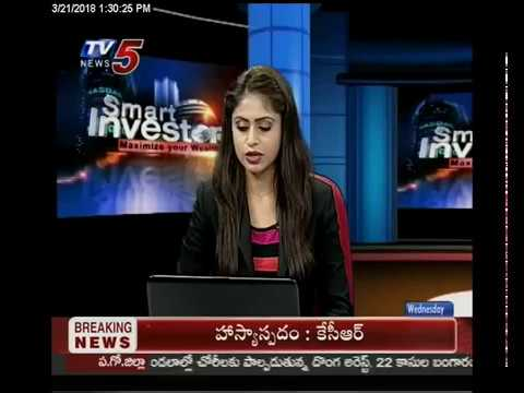 21st March 2018 TV5 News Smart Investor
