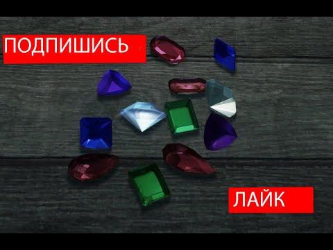 Skyrim - топ 3 места где можно добыть драгоценные камни #1!!!