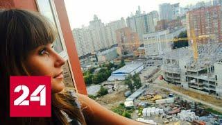 Смотреть видео Арестованы убийцы Ксении Каторгиной - Россия 24 онлайн