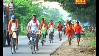 Bum Bum Bhole Bole Ja || Album Name: Cham Cham Nache Kanwariya