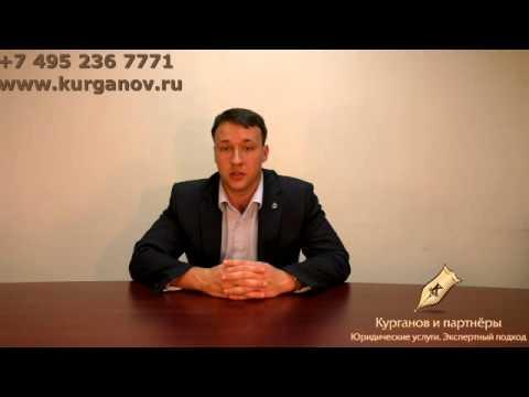 Реструктуризация валютной ипотеки.  Как пересчитать долг на рубли.